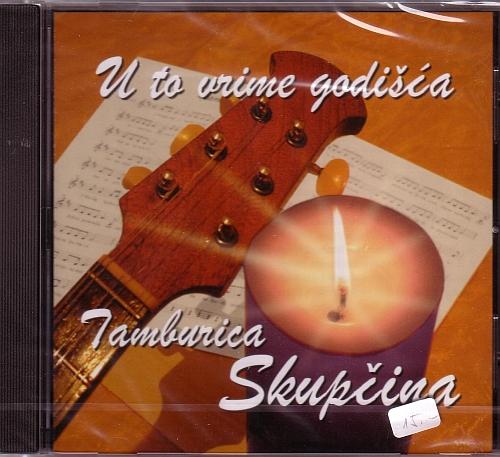 Tamburizza Skupcina