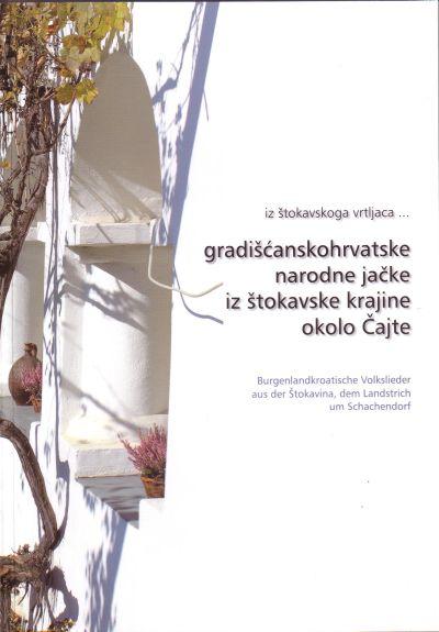 KroatischesLiederbuchSchachendklein
